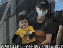 Hình ảnh quý tử nhà Huỳnh Hiểu Minh : Bụ bẫm đáng yêu giống bố ngày nhỏ y xì đúc!