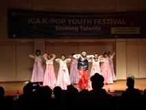 32 tài năng tỏa sáng trong đêm chung kết ICA Youth Festival