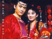 """Dàn sao """"Lên nhầm kiệu hoa được chồng như ý"""" sau 17 năm: Người vướng vòng lao lý, kẻ năm lần bảy lượt ngoại tình ngang nhiên"""