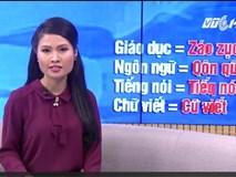 """Tác giả cải tiến """"tiếng Việt"""" thành """"tiếq Việt"""" nói gì?"""