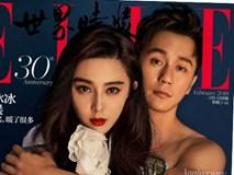 Bộ ảnh đầu năm 'tình bể bình' của Phạm Băng Băng và Lý Thần khiến fans ngất ngây