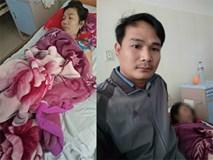 Vụ bệnh viện đưa nhầm thuốc khiến sản phụ mất con: Đã đình chỉ công tác nữ hộ sinh