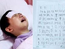 """Lá thư mong được chết của bé gái gửi bố gây chấn động: """"Khi con ra đi, mẹ sẽ về"""""""