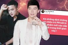 Cao Thái Sơn chính thức lên tiếng về tin đồn mượn thị phi với Nathan Lee để PR sản phẩm mới