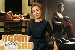 Ngẫm chuyện sao Hàn 73 tuổi đoạt giải Oscar: Cảnh 18+ đo sức hấp dẫn hay lời phát ngôn ngu ngốc của chồng cũ và bài học yêu cho phụ nữ