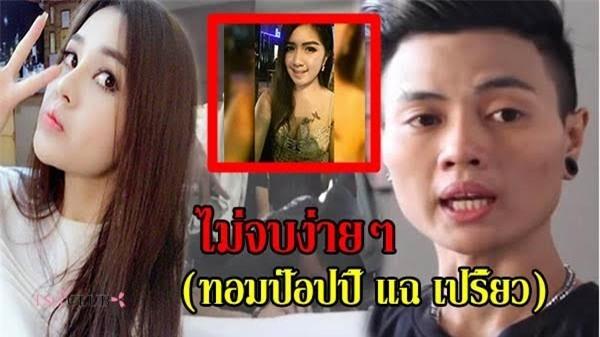 Vụ giết người gây rúng động Thái Lan: Nữ nghi phạm từng nhắn tin đe dọa nạn nhân - Ảnh 2.