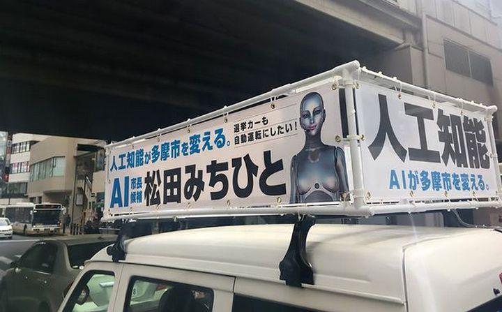 Một robot tại Nhật Bản đứng ra... tranh  vị trí thị trưởng thành phố-1