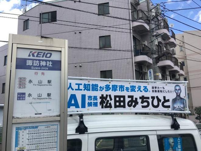 Một robot tại Nhật Bản đứng ra... tranh  vị trí thị trưởng thành phố-2