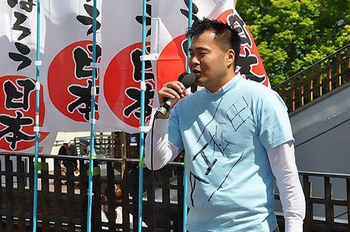 Một robot tại Nhật Bản đứng ra... tranh  vị trí thị trưởng thành phố-5