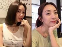 Thu Trang bất ngờ xác nhận đã sang Hàn trùng tu nhan sắc