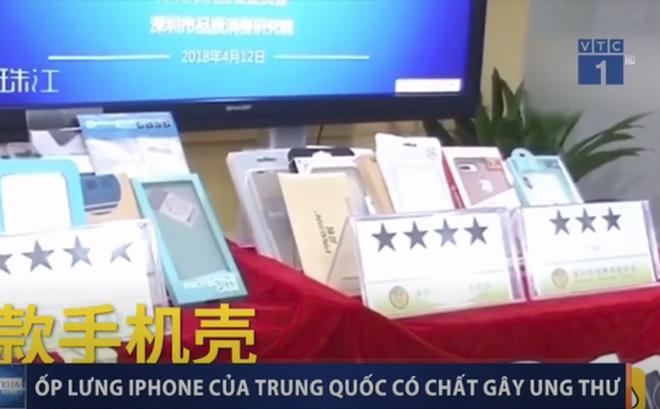 Ốp lưng điện thoại Apple nguồn gốc Trung Quốc được phát hiện có chất gây ung thư-1