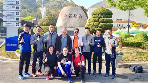 HLV Park Hang Seo bất ngờ gặp xạ thủ Hoàng Xuân Vinh ở Hàn Quốc-1