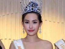 Bộ Văn hóa không công nhận danh hiệu Hoa hậu, Ngân Anh phát ngôn ẩn ý