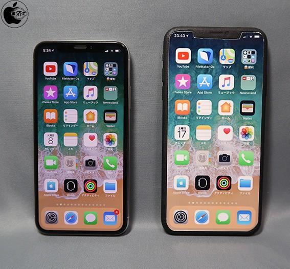 iPhone X Plus 6,5 inch liệu có to quá khổ đến nỗi không cầm nổi vừa tay?-2