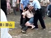 Cô gái cắn chặt lưỡi bạn trai khi đang hôn nhau, cảnh sát phải xịt hơi cay vào mặt mới chịu nhả