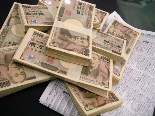 Vụ cướp rúng động nước Nhật: Những uẩn khúc 5 thập kỷ nay chưa lời giải đáp-3