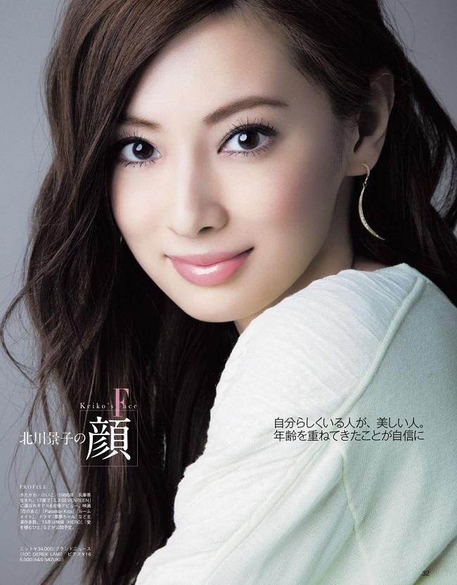 17 cô gái Nhật đẹp hút hồn từ gương mặt đến hình thể-5
