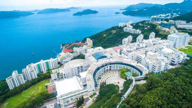 9 đại học Đông Nam Á lọt top 250 đại học trẻ tốt nhất thế giới-1