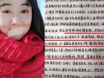 Trung Quốc: Nữ sinh nhảy lầu tự tử vì bị thầy chủ nhiệm quấy rối, người dân chỉ đứng nhìn rồi reo hò cổ vũ