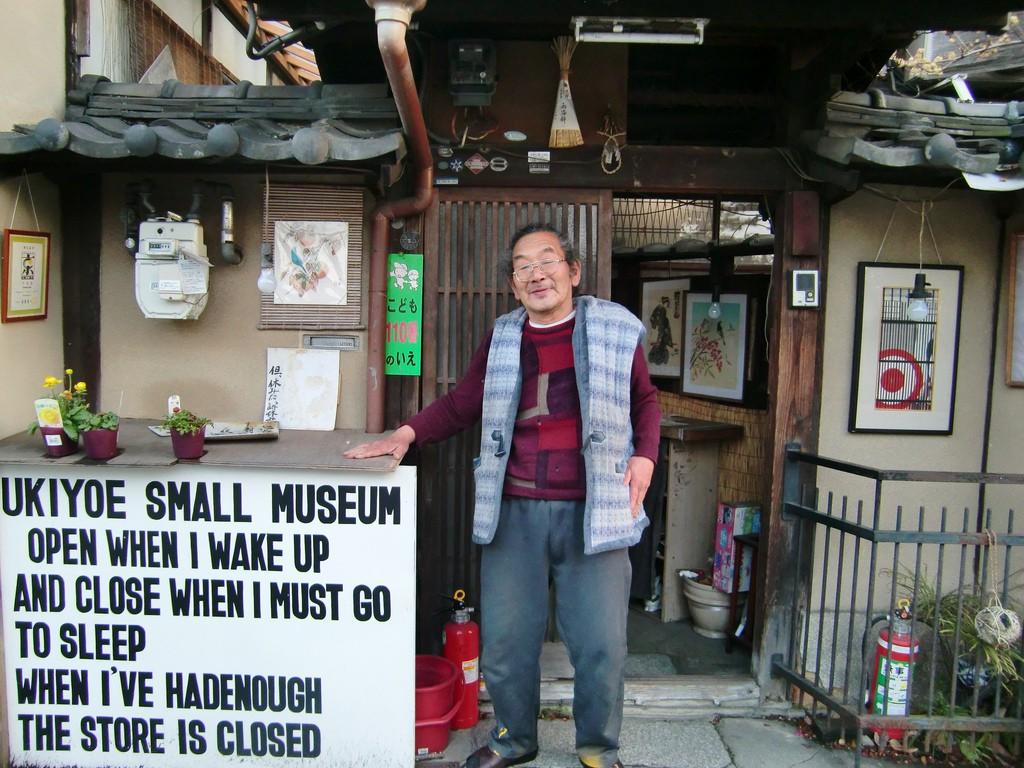 Viện bảo tàng tùy hứng của cụ ông người Nhật: Vui thì mở, ngủ đủ giấc mới dậy cho khách vào xem-1