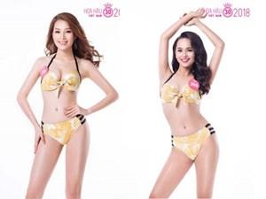 Bộ ảnh bikini của thí sinh HHVN phía Bắc: Người đẹp cao trên 1m70 nhiều nhan nhản và số đo 3 vòng cực