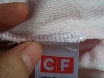 Siêu thị Con Cưng bị tố cắt nhãn cũ, thay tem 'made in Thailand'