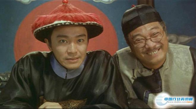 Cuộc sống ở tuổi 65 của bạn diễn Châu Tinh Trì: Già yếu cần người dìu đỡ vẫn bán mạng đóng phim nuôi gia đình-4