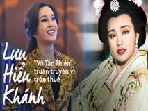 Lưu Hiểu Khánh: Nàng