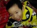 Phẫn nộ lời khai của người mẹ cùng người tình nghiện ngập đánh con đến chết-3