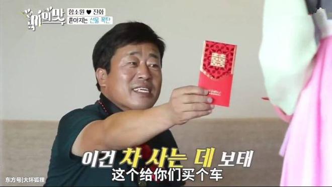 Cuộc sống hôn nhân của Hoa hậu Hàn Quốc U50 và hot boy đáng tuổi con-11