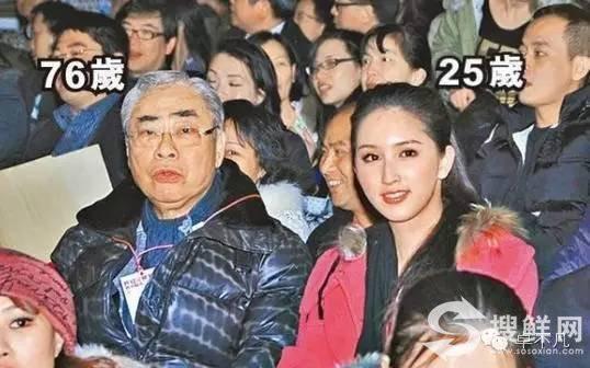 Bỏ rơi mỹ nhân TVB, ông trùm 80 tuổi hẹn uống trà sữa với thiếu nữ đáng tuổi cháu-1