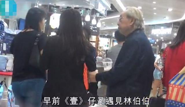 Bỏ rơi mỹ nhân TVB, ông trùm 80 tuổi hẹn uống trà sữa với thiếu nữ đáng tuổi cháu-4