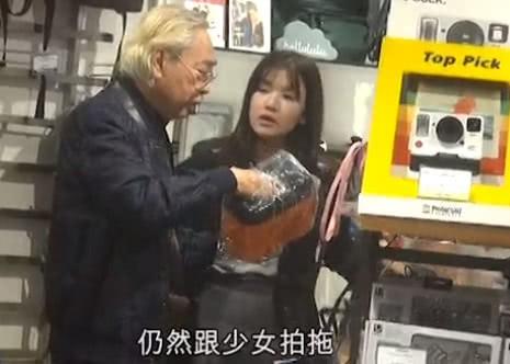 Bỏ rơi mỹ nhân TVB, ông trùm 80 tuổi hẹn uống trà sữa với thiếu nữ đáng tuổi cháu-3