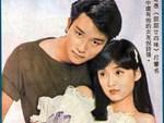 Mao Thuấn Quân: Hai lần từ chối lời cầu hôn của Trương Quốc Vinh và 3 cuộc hôn nhân đẫm nước mắt-7