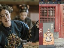 Sự thật về lãnh cung: Từng có hoàng đế ra đời nơi cấm cung ghẻ lạnh, và sự tồn tại bí ẩn của lãnh cung cho đàn ông