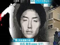 Vụ án chấn động Nhật Bản: 9 thi thể bị cưa nhỏ bốc mùi tố cáo tội ác của tên sát thủ làm việc trong ngành công nghiệp tình dục