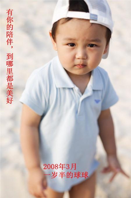 """Phía sau cuộc sống như bà hoàng của Tịnh Nhi"""" Vương Diễm: Bị gia đình chồng đại gia xem thường, con trai ngỗ nghịch mắng trên sóng truyền hình-6"""