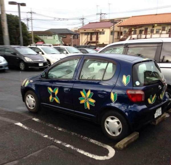Đây là cách người Nhật báo hiệu mới lái xe, không chỉ là văn hóa mà được quy định thành luật-2