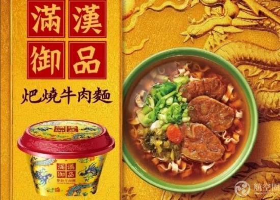 Mì ăn liền giá 350.000 đồng/bát, nhà giàu Việt vẫn tìm mua-1