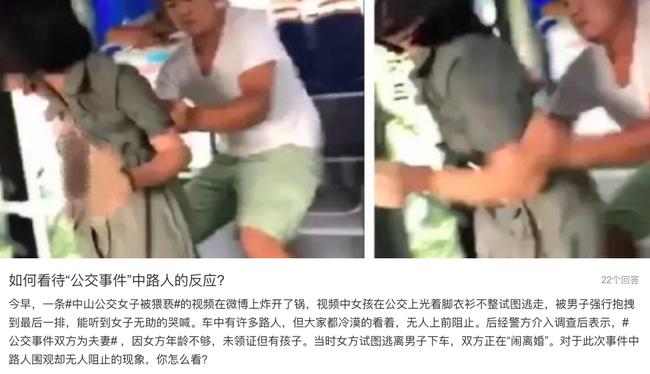 Cô gái bị cưỡng hiếp trên xe buýt trước sự bàng quan của tất cả hành khách khiến cộng đồng mạng Trung Quốc phẫn nộ-2