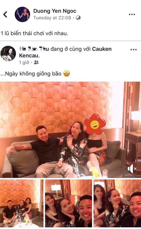Bạn trai cũ nhắn nhủ Dương Yến Ngọc: Mong cô không làm phiền đến cuộc sống của tôi nữa!-2