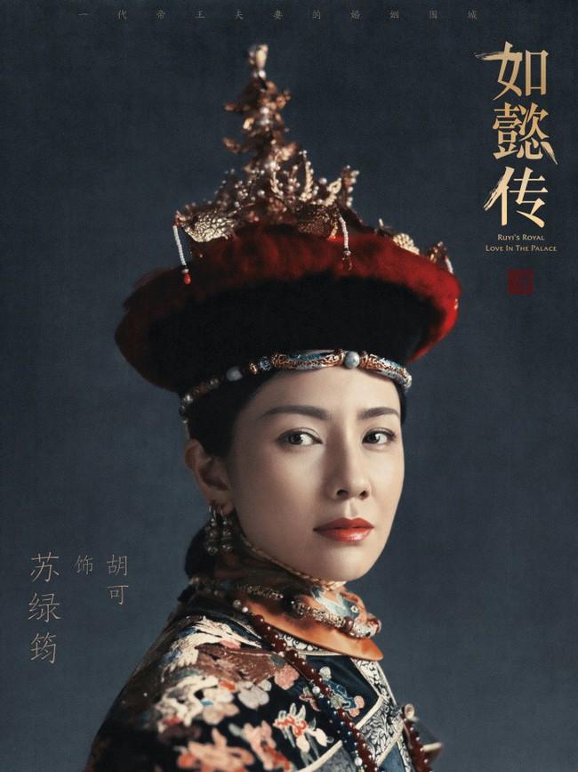 Cuộc đời thật của Thuần phi trong Hậu cung Như Ý truyện: Tài nữ Tô Châu hiếm hoi được sách phong Hoàng Quý phi ngay khi Hoàng hậu còn sống-2