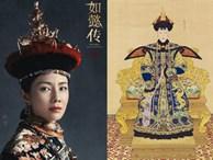 Cuộc đời thật của Thuần phi trong 'Hậu cung Như Ý truyện': Tài nữ Tô Châu hiếm hoi được sách phong Hoàng Quý phi ngay khi Hoàng hậu còn sống