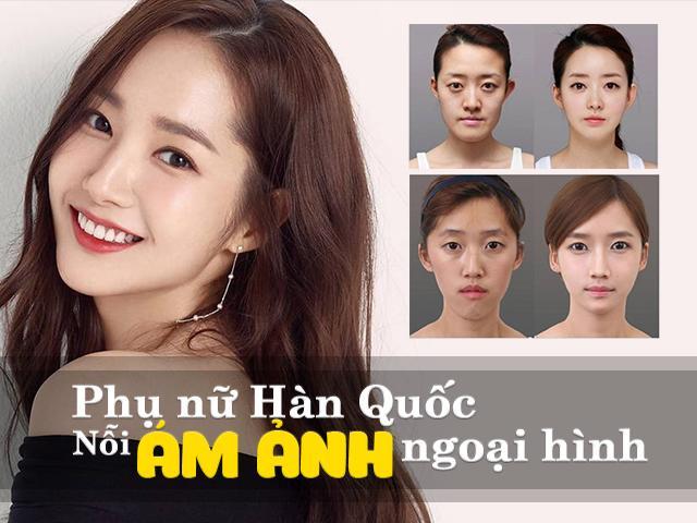 Nỗi ám ảnh ngoại hình của phụ nữ Hàn Quốc: Không phẫu thuật thẩm mỹ sẽ... thất nghiệp-2