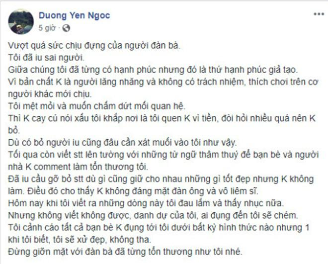 Sau chia tay bạn trai kém 12 tuổi, Dương Yến Ngọc muốn tìm đại gia lo cho mẹ con cô-3