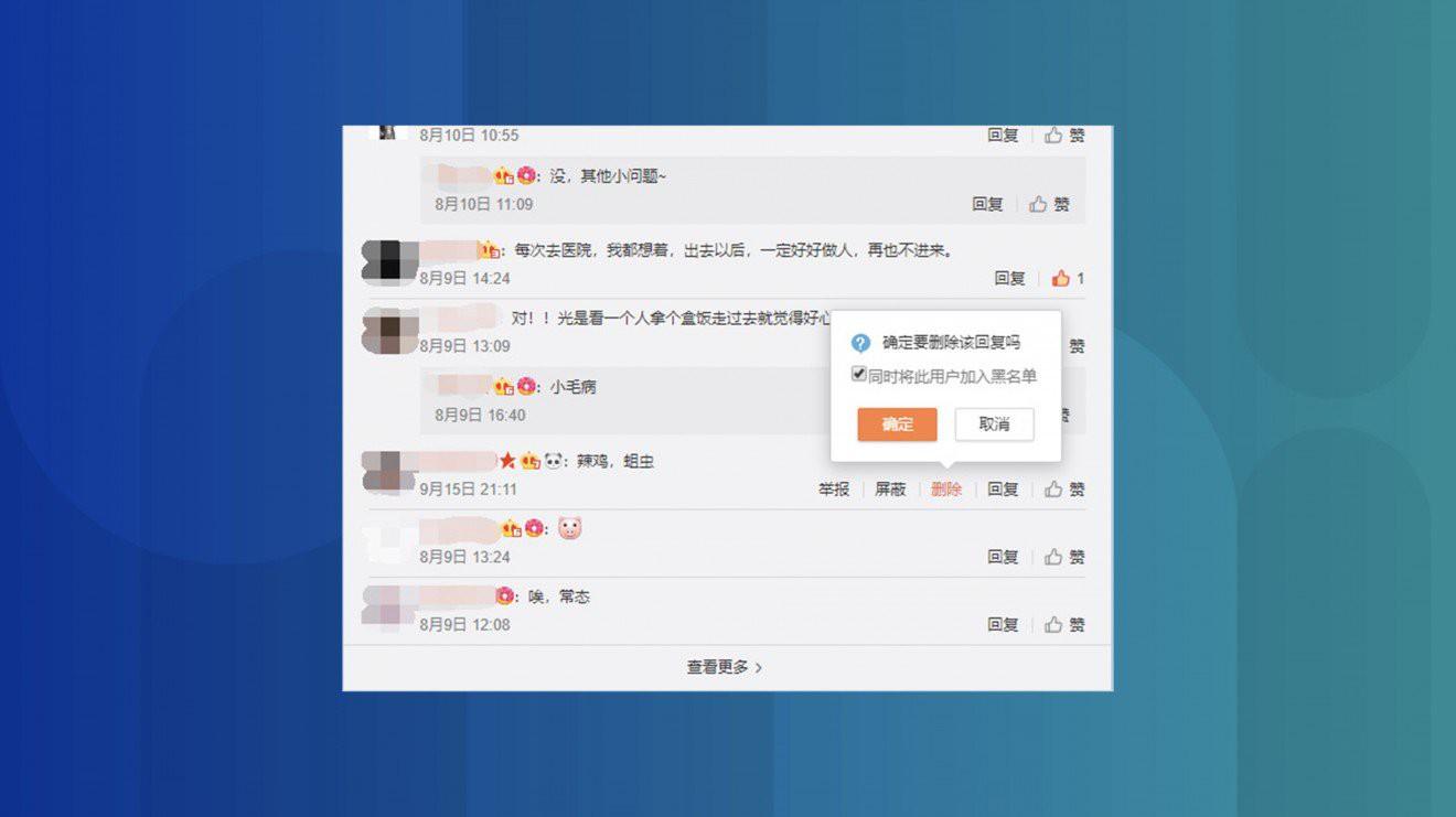 Facebook Trung Quốc ra luật mới gây sốc: Nhiều follower là có quyền tự do chặn người khác bình luận ở mọi nơi-2