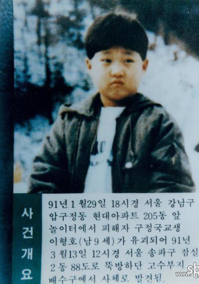 Kỳ án Hàn Quốc: Bé trai 9 tuổi bị bắt cóc rồi chết thảm trong tay kẻ ác, danh tính hung thủ suốt 27 năm qua vẫn là bí ẩn-2
