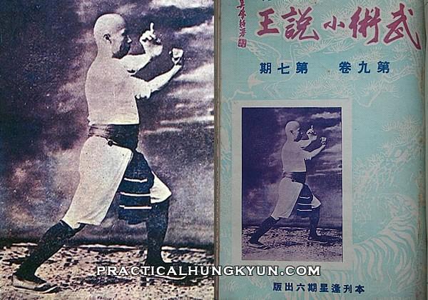 Trước Diệp Vấn hàng chục năm, từng có một người bán thịt mở đường cho võ lâm Trung Quốc-3