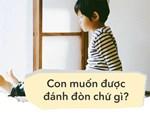 Mẹ Xu Sim: Bao bọc quá chỉ làm con yếu đi và tạo điều kiện cho con vô cảm!-4