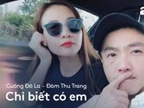 """Cường Đô La đã chính thức gọi """"vợ"""", Đàm Thu Trang vẫn giữ thói quen như ngày mới yêu"""